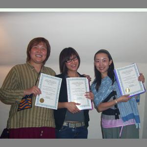 Wen Reiki Certificates